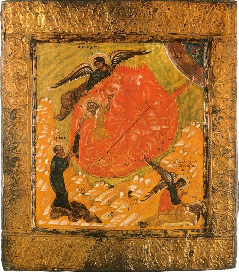 Огненное восхождение пророка Илии. Новгород. Начало XVII в. Музей икон, Реклингхаузен, Германия
