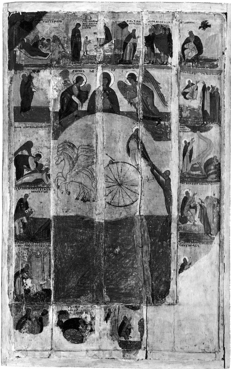 Илия Пророк с житием. Конец XIV в. Нижегородский художественный музей