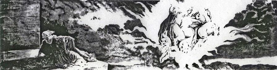 Вознесение Илии Пророка на небо. П. И. Нерадовский. Трапезная с церковью Сергия Радонежского Троице-Сергиевой Лавры. 1948 г.
