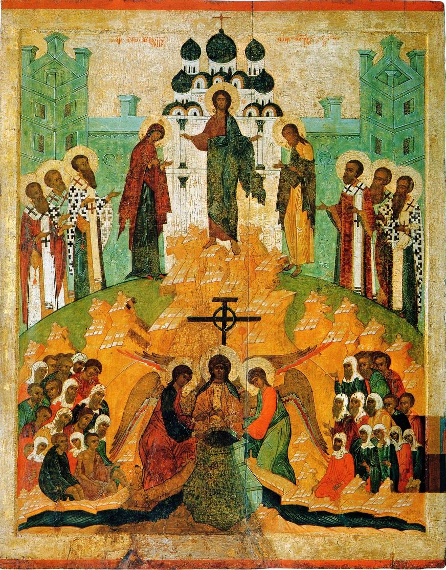 Происхождение Креста Господня