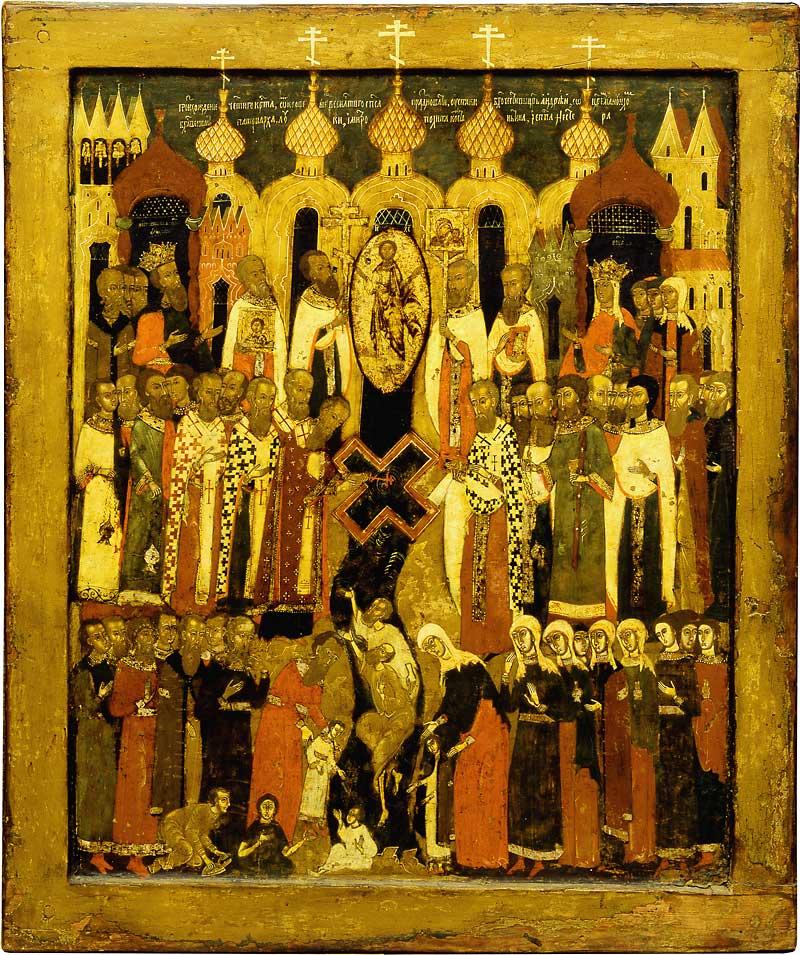 14 Августа: Происхождение Честного Креста Господня 1498998316.4765proishojdenie_kresta_4