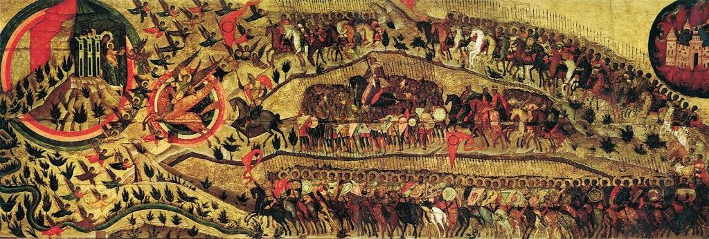 Икона «Благословенное воинство» (1550 г.)