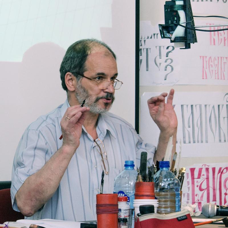 Юрий Ковердяев