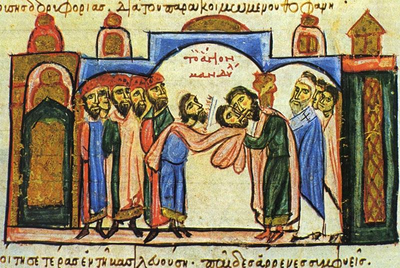 Перенесение Нерукотворенного образа Спаса в Константинополь в 944 году. Миниатюра Мадридского Скилица (XII—XIII век) к хронике Иоанна Скилицы