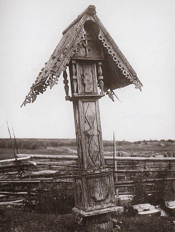 Придорожный крест. К.К. Романов, Ф.М. Морозов. 1926 год