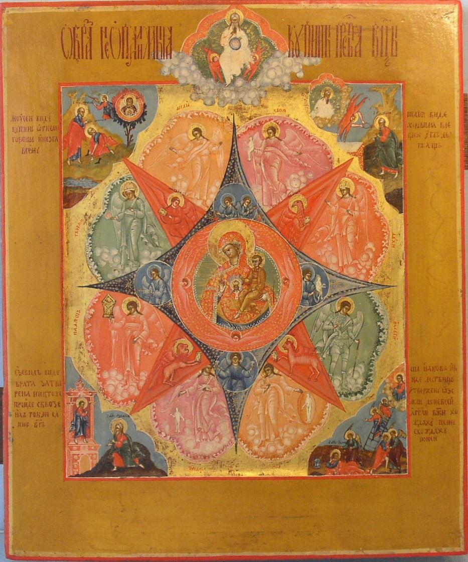 Богоматерь Неопалимая Купина. Россия, Палех, 1830-50 гг.