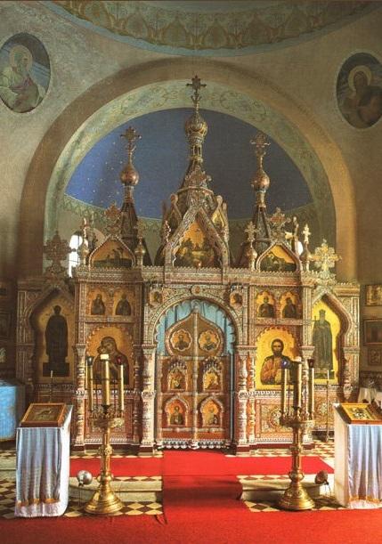 Фаянсово-эмалевый иконостас церкви святого Владимира в г. Марианске-Лазне, Чехия