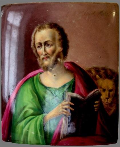 Икона на фарфоре святой апостол Марк (из фондов ТРИЛМ)