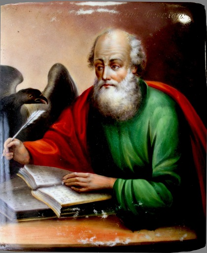 Икона на фарфоре святой апостол Иоанн Богослов (из фондов ТРИЛМ)
