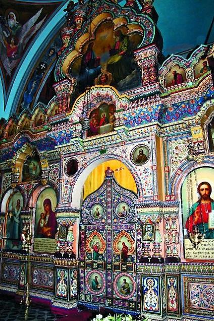 Керамический иконостас Троицкой церкви г. Буэнос-Айроса