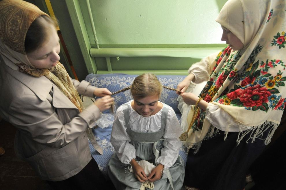 Свадебный обряд. Россия, Ленинградская область