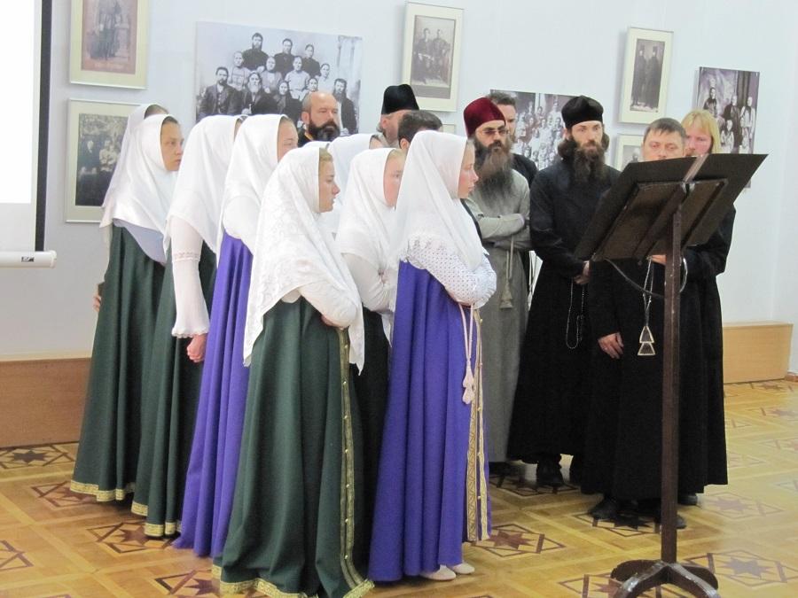 Извещение о создании архиерейского хора Украинской епархии