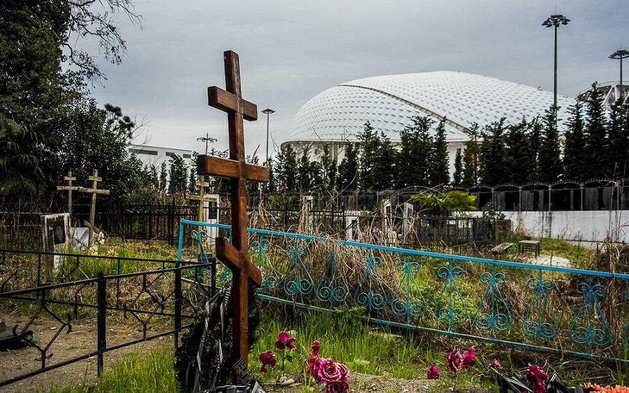 Кладбище староверов в Имеретинской низменности