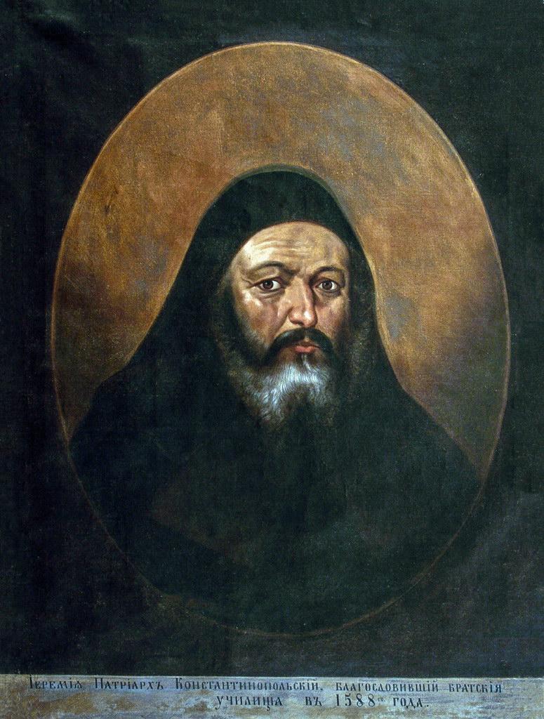 Патриарх Иеремия II