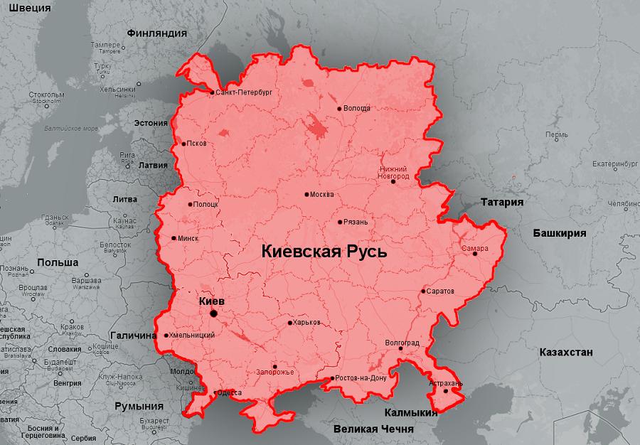 Егор Холмогоров: «Киевская Русь — это историографический фантом, изобретенный в советские времена»