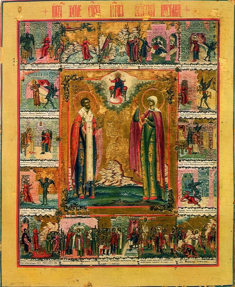Мученики Киприан и Иустина с житием. Икона. Россия, конец XVIII в.