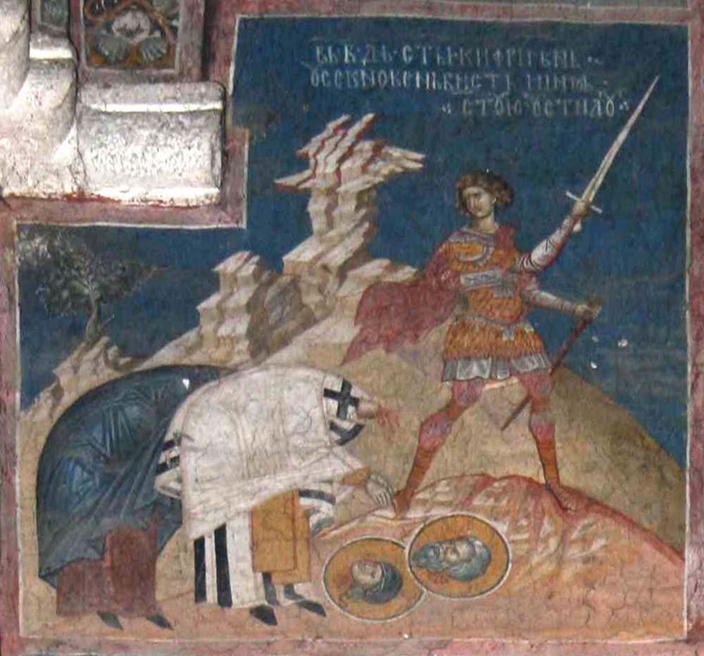 Мученики Киприан и Иустина. Фреска. Церковь Христа Пантократора. Дечаны. Косово. Сербия. Около 1350 года
