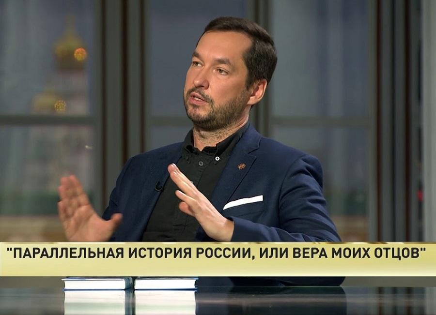 Презентация книги на телеканале Царьград