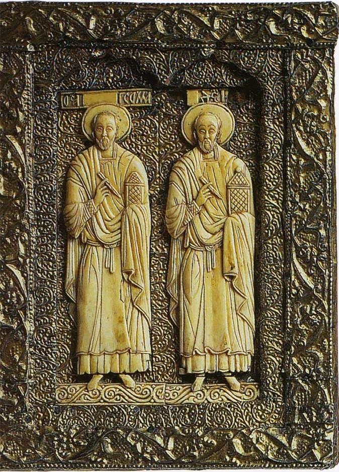 Святые Козма и Дамиан. 1569 г. Санкт-Петербург, ГРМ