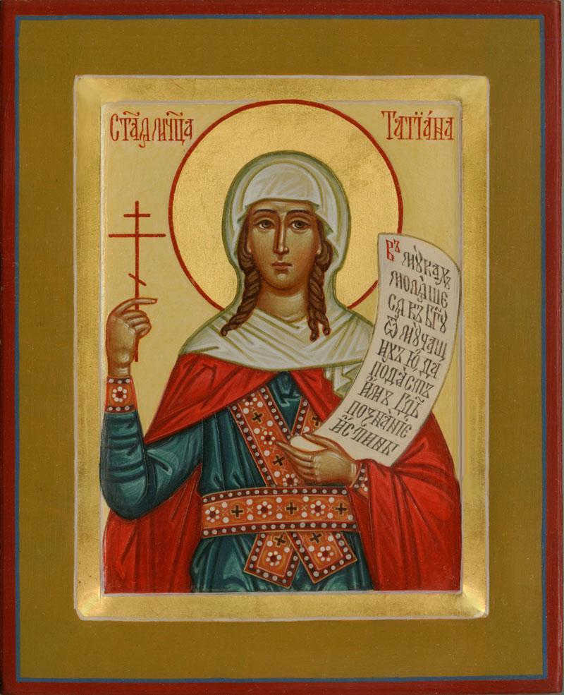 Святая мученица Татиана. Икона