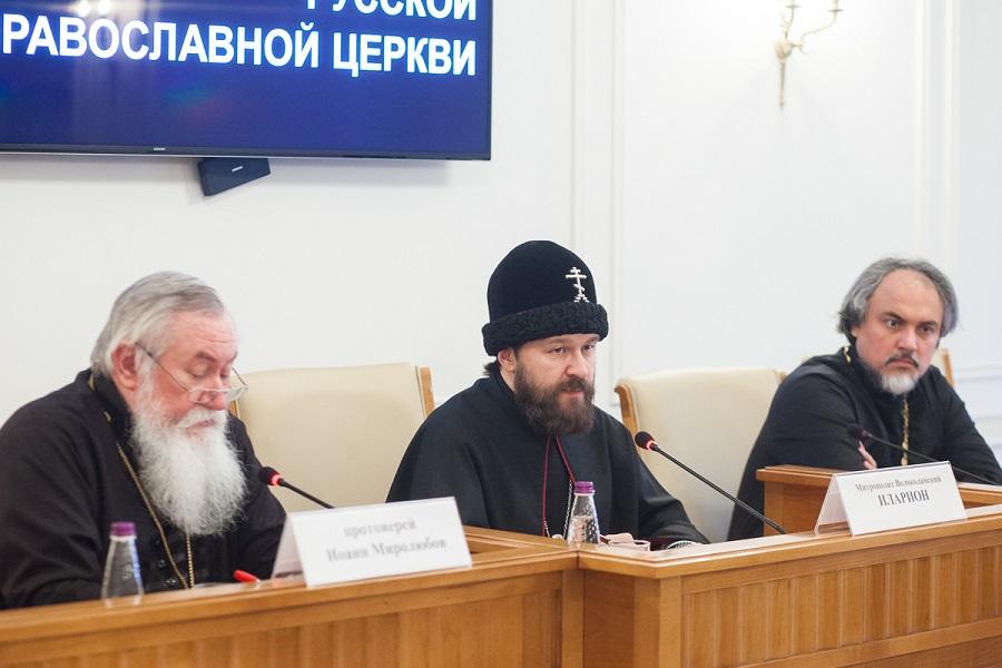 По словам митрополита Илариона, перед РПЦ стоит задача восстановления церковного единства