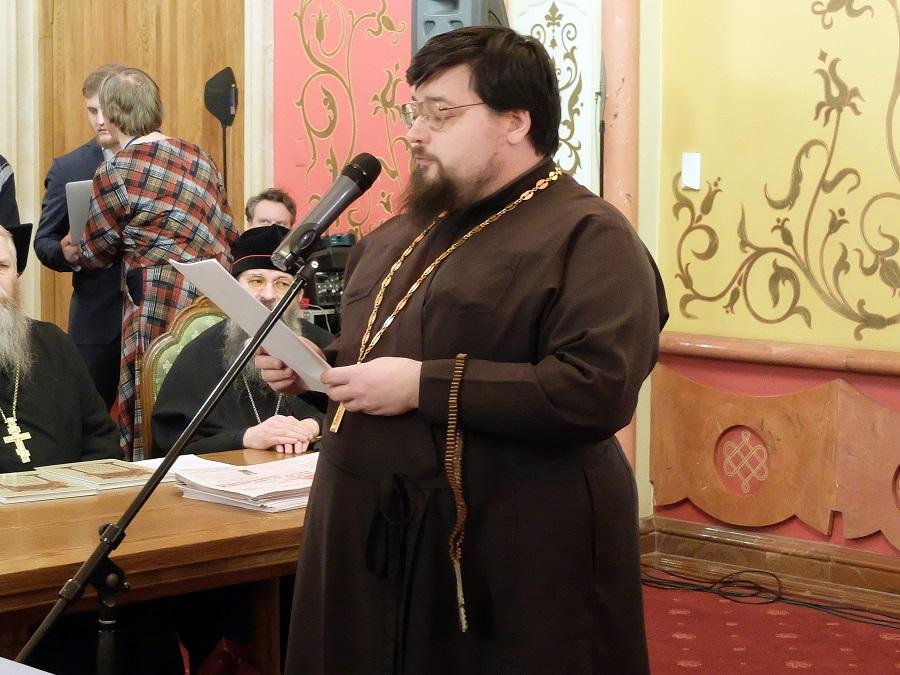 Иерей Максим Плякин