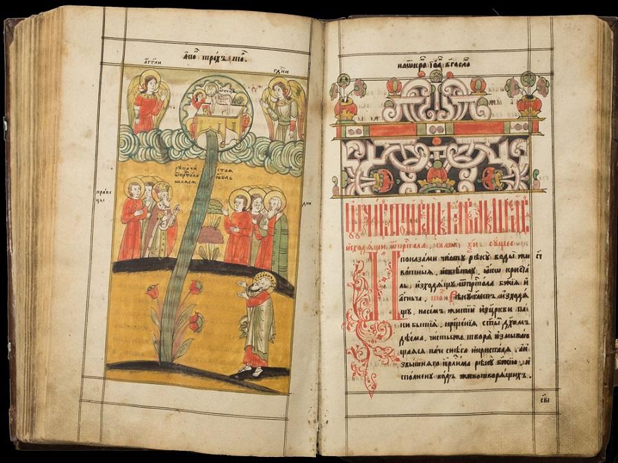 Рукопись из собрания музея — замечательный памятник книжности Поморья