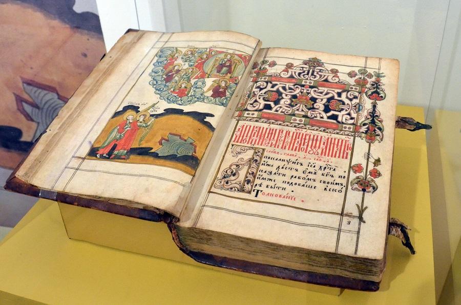 Иллюстрированная рукопись Книги Откровения Иоанна Богослова