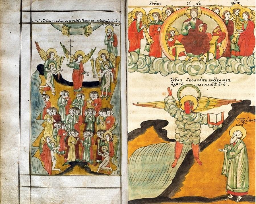 Миниатюры из рукописи Иоанна Богослова