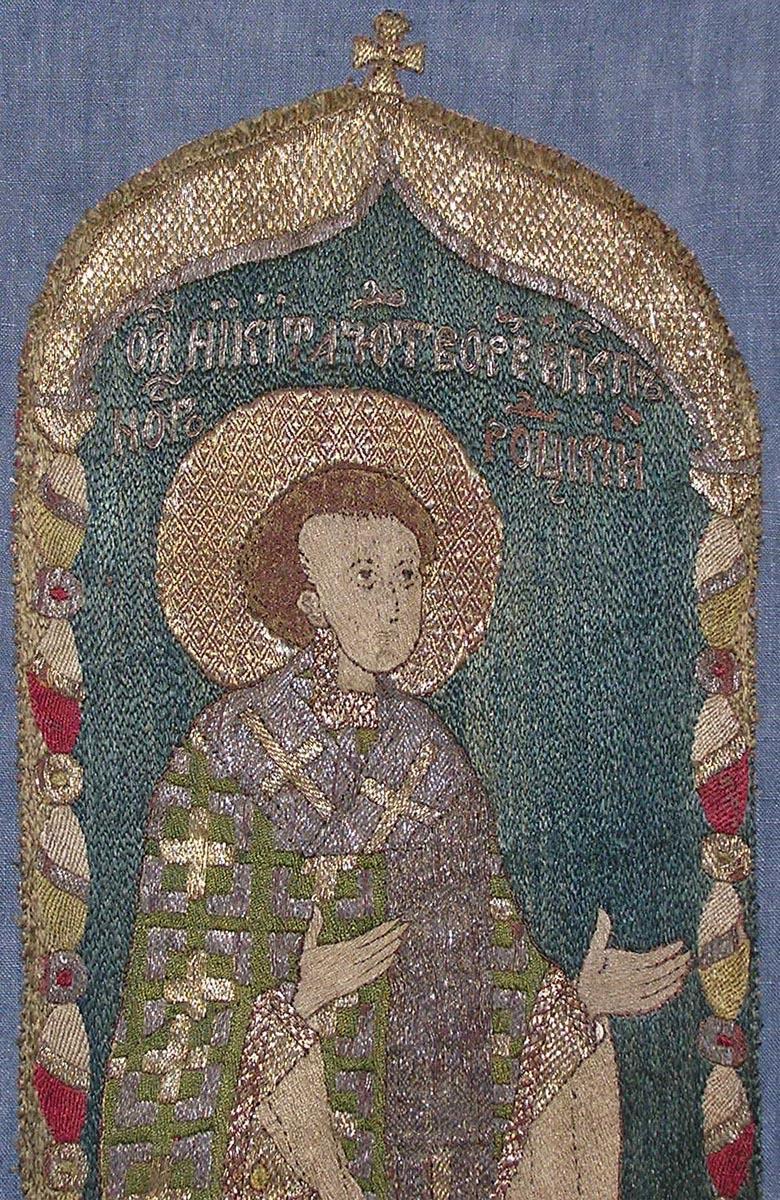 Святитель Никита, епископ Новгородский. Шитье (фрагмент размонтированной в 1962-1964 годах Плащаницы). Начало XVI в. Новгород, НГОМЗ