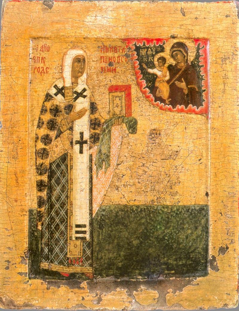 Святитель Никита, епископ Новгородский. Икона. Русь. Конец XVI в. Москва, ГТГ