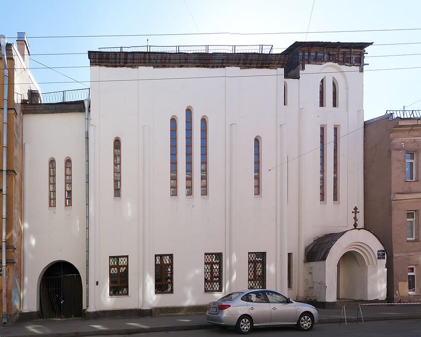 Бывший неокружнический храм во имя Святой Троицы, Санкт-Петербург