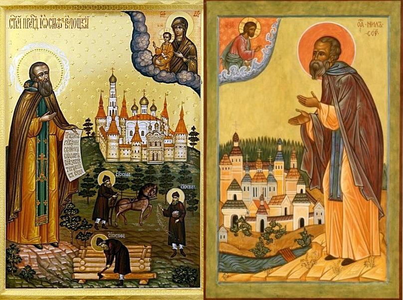 Преподобные Иосиф Волоцкий и Нил Сорский