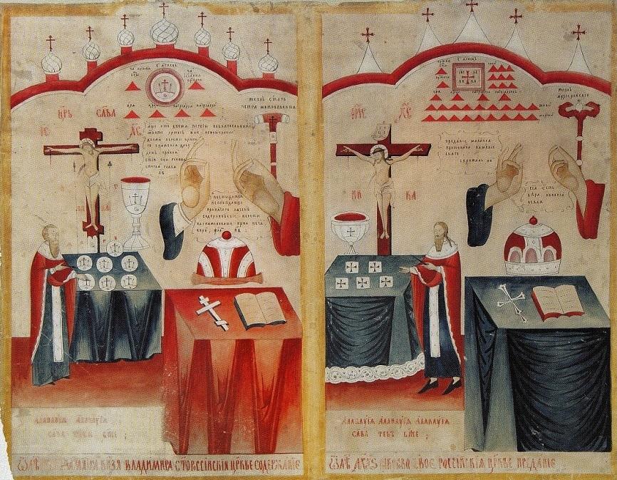 «Старая и новая Церкви». Поморье. Середина XIX века. Бумага, чернила, темпера. 57,5 х 45,5 см. ГМИР.
