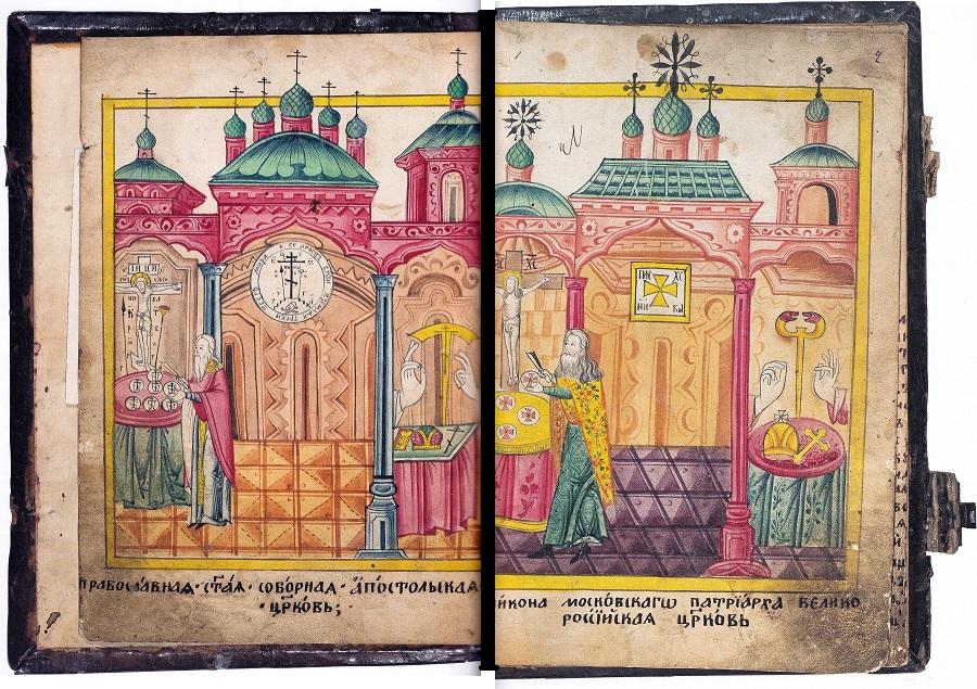 Старый и новый обряд в русских лубках