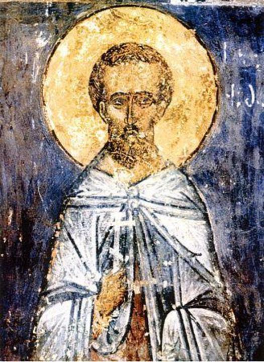 Св. муч. Иринарх — палач, который исповедал себя христианином и принял крещение кровью