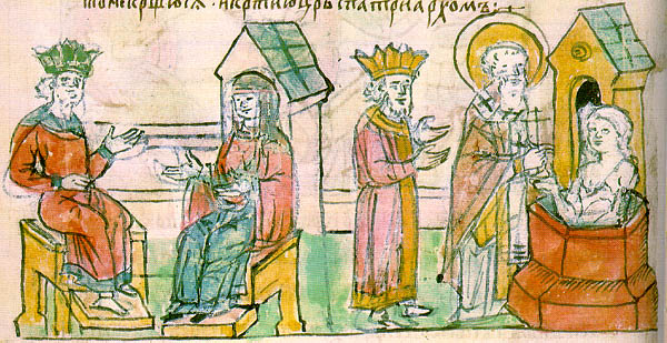 Крещение княгини Ольги в Царьграде. Миниатюра из Радзивилловской летописи. Русь, XV век