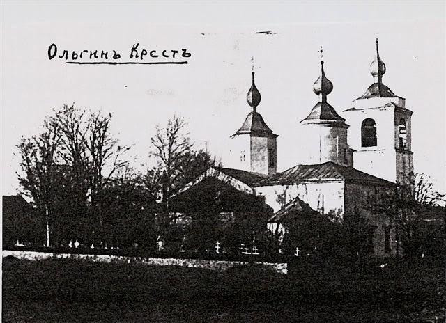 Урочище Ольгин крест с церковью во имя святителя Николы