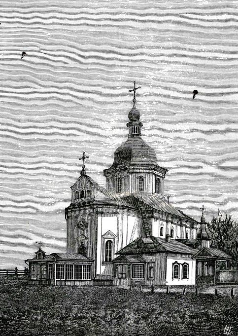 Трехсвятительский храм с приделом во имя святой равноапостольной княгини Ольги в Киеве