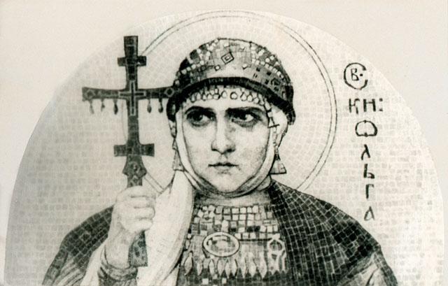 Н. К. Рерих. Святая Ольга. Эскиз к мозаике, 1915 год
