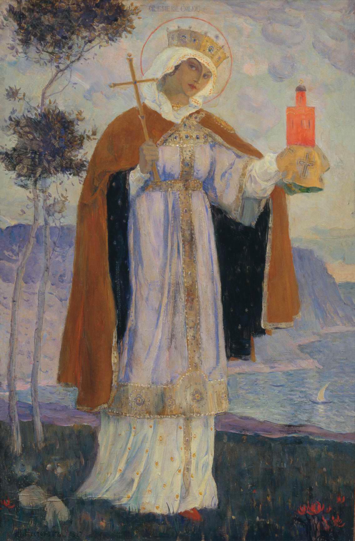 М.В. Нестеров. Святая равноапостольная княгиня Ольга, 1927 год