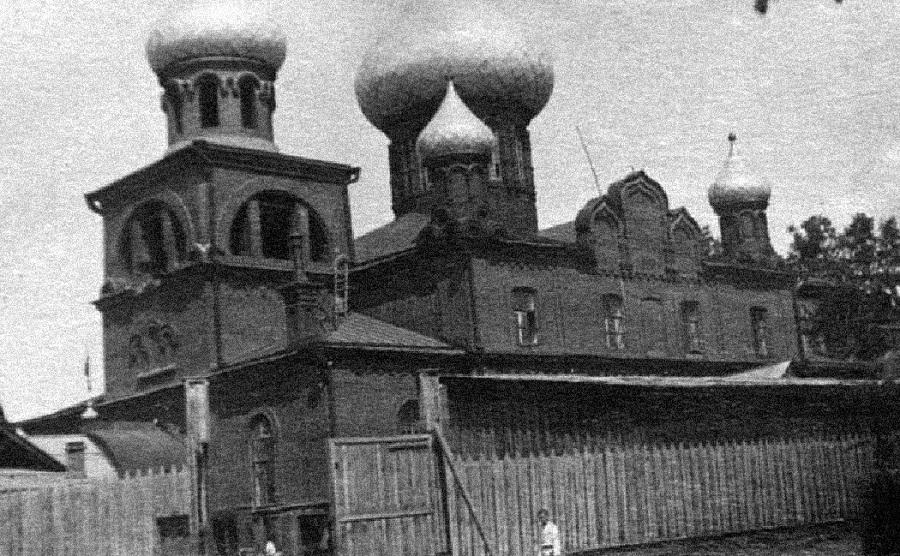 Собор в Советское время, архивное фото
