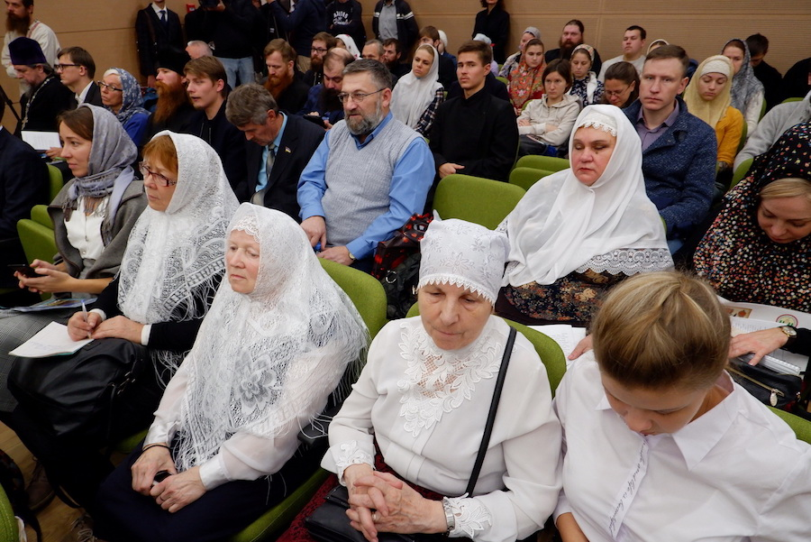 Участники Всемирного старообрядческого форума в зале заседаний