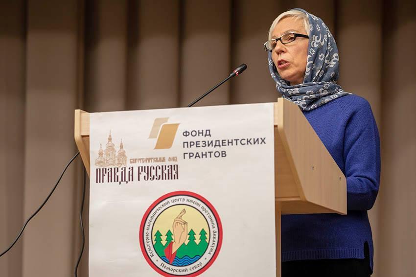 Е. М. Юхименко: «Очень важен живой, непосредственный контакт исследователя с объектом своих научных интересов»