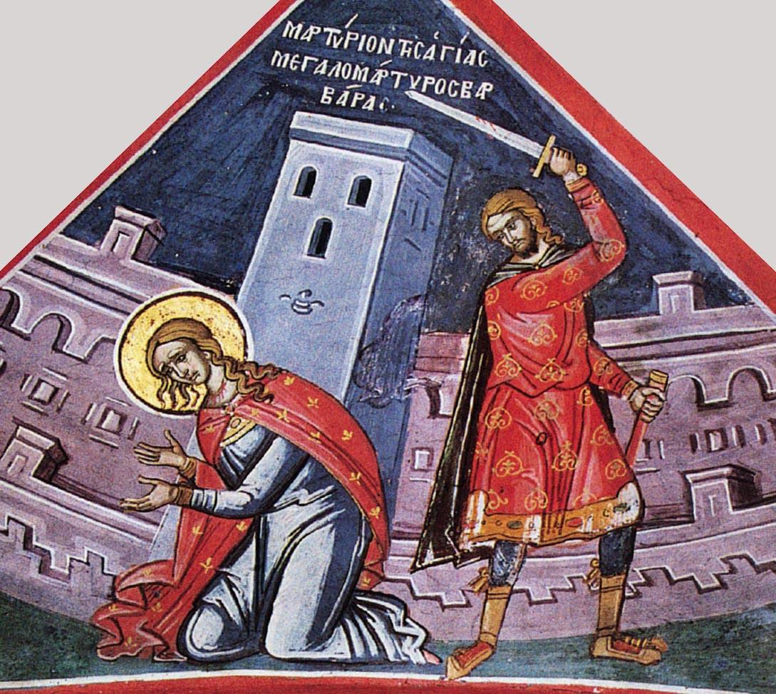 Мучение святой великомученицы Варвары. Тзортзи (Зорзис) Фука. Фреска. Афон (Дионисиат). 1547 год