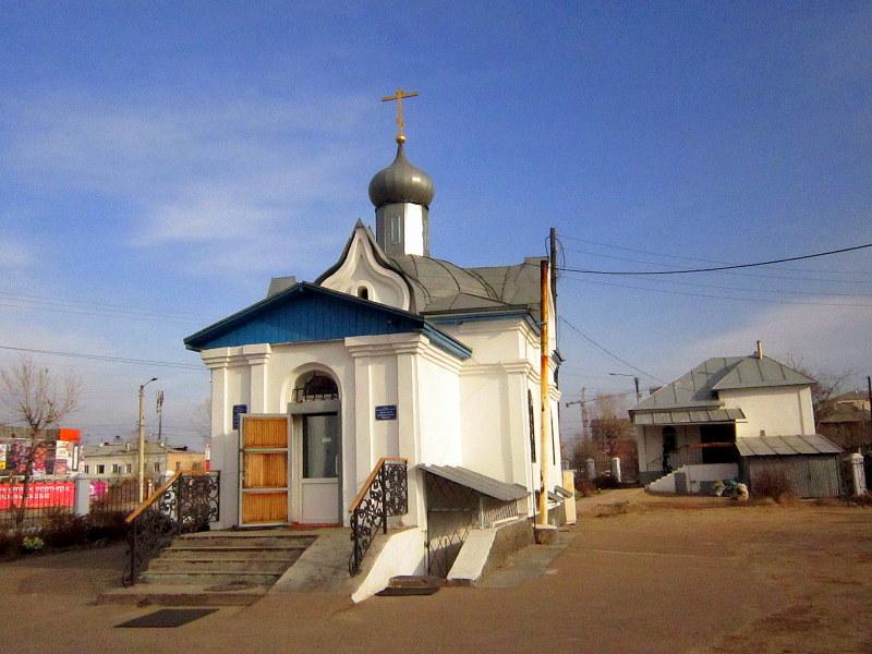 Часовня святой великомученицы Варвары в Улан-Удэ