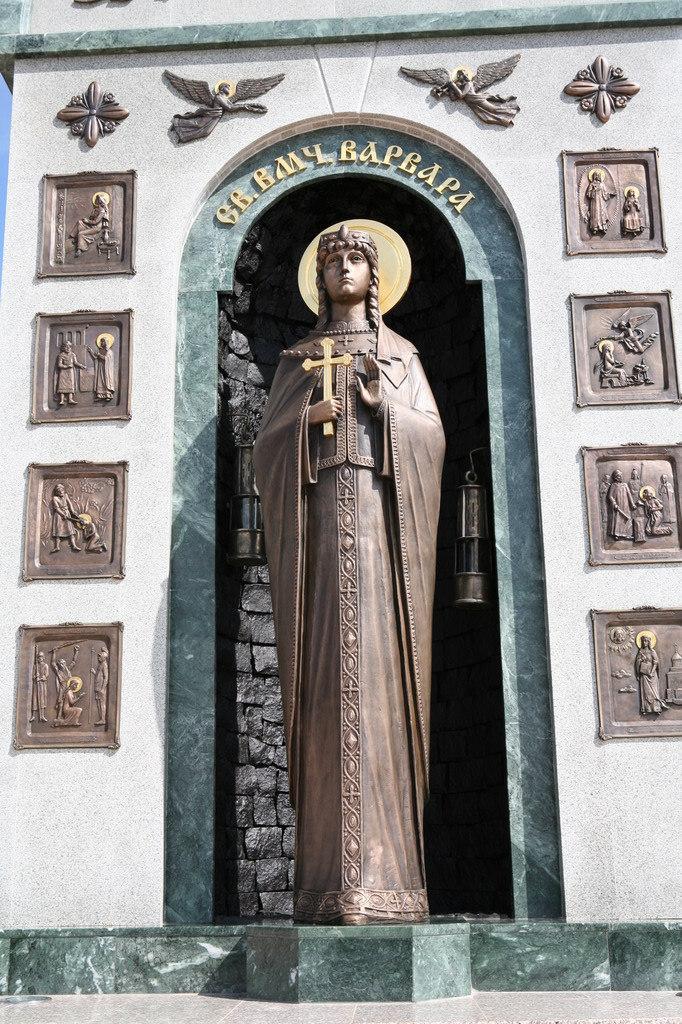 Скульптурная композиция святой великомученицы Варвары в Кемерово