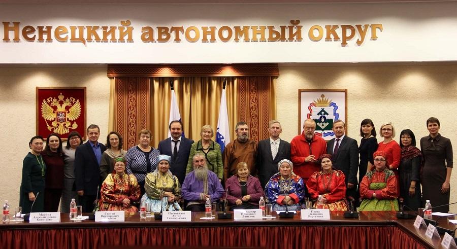 Межрегиональный форум «Северный род — сильный народ»