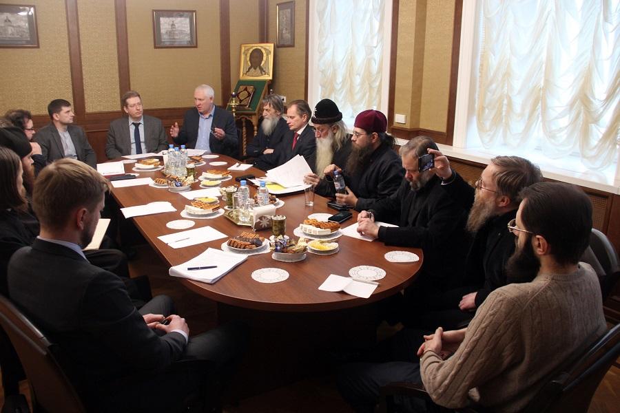 21 заседание рабочей группы по координации межстарообрядческого сотрудничества в сфере отношений с обществом и государством
