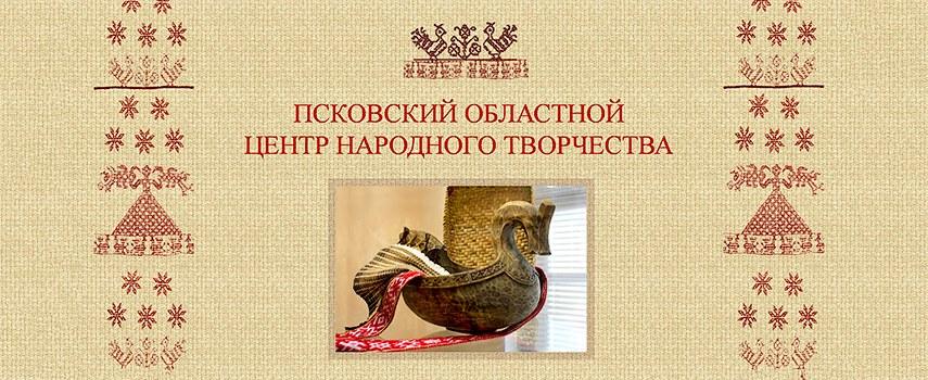 400-летия со дня рождения протопопаАввакума